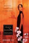 peachblossompavilion